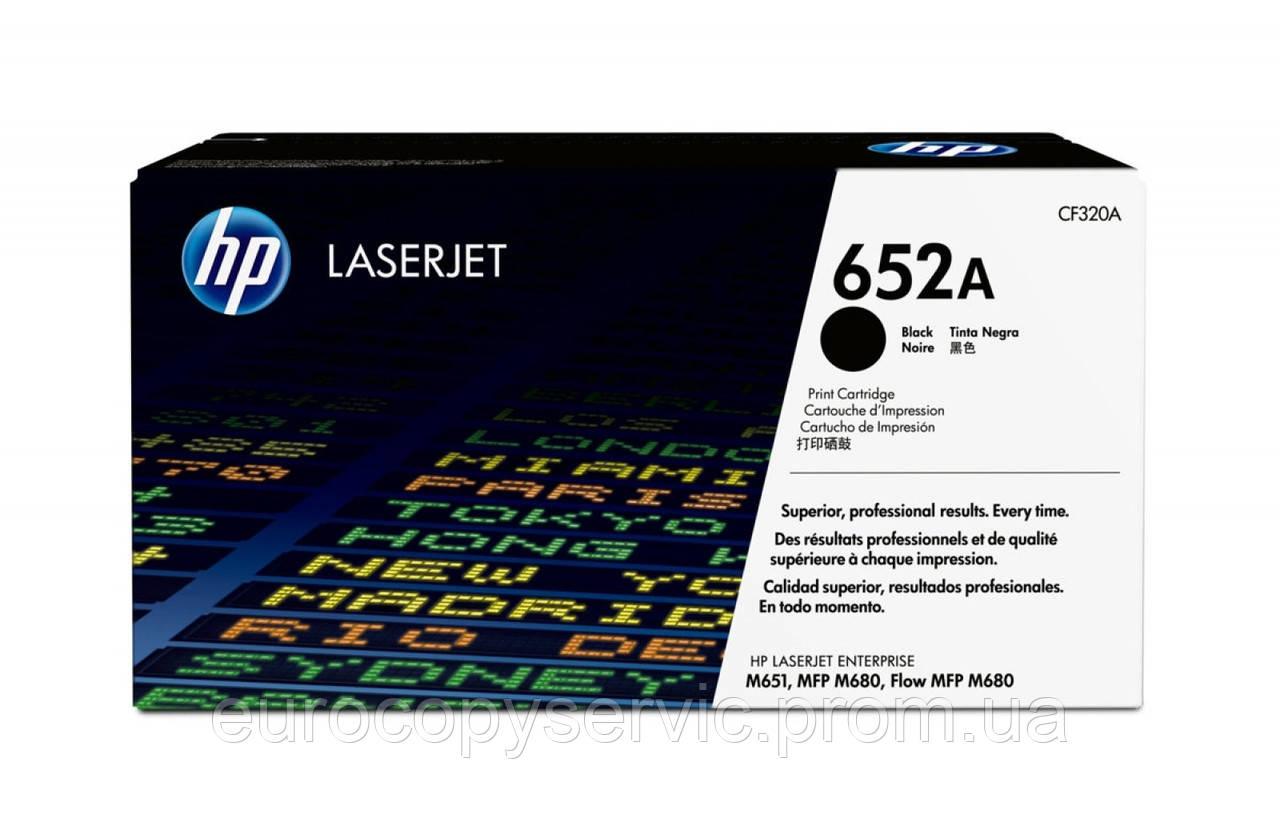 Тонер-картридж HP 652A Color LaserJet M680z/M651dn/M651n/M651xh/M651xh/M680f ресурс ~ 11 500 стор@5% (A4)