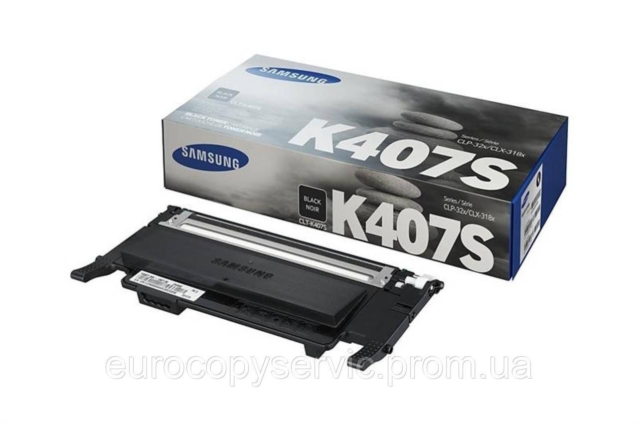 Тонер-картридж Samsung CLP-320/320N/325, CLX-3185/3185N/3185FN ресурс 1 500 стор. Black(SU132A)