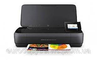 БФП HP OfficeJet 252 mobile (N4L16C) з Wi-Fi
