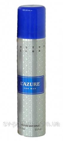 Дезодорант мужской L`azure 75ml