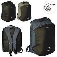 Рюкзак MK 2797 (10шт) Bobby-антивор,37-40-18см, застеж.молния,1наруж/6внутр.карм,USBзар,3цв,в кул