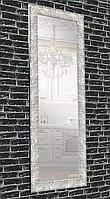 Зеркало настенное Factura в пластиковом багете Textured silver 60х174 см серебро