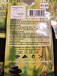 Бамбуковые мужские носки Karsel Турция, фото 2