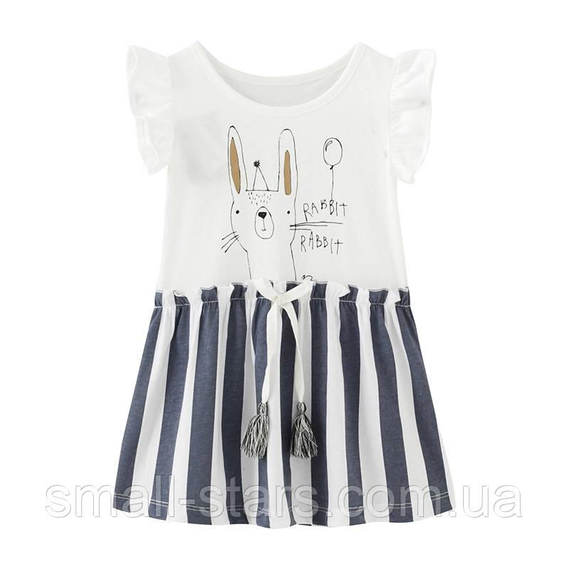 1ef8927e81c04 Платье для девочки Кролик Little Maven - Интернет-магазин товаров для детей