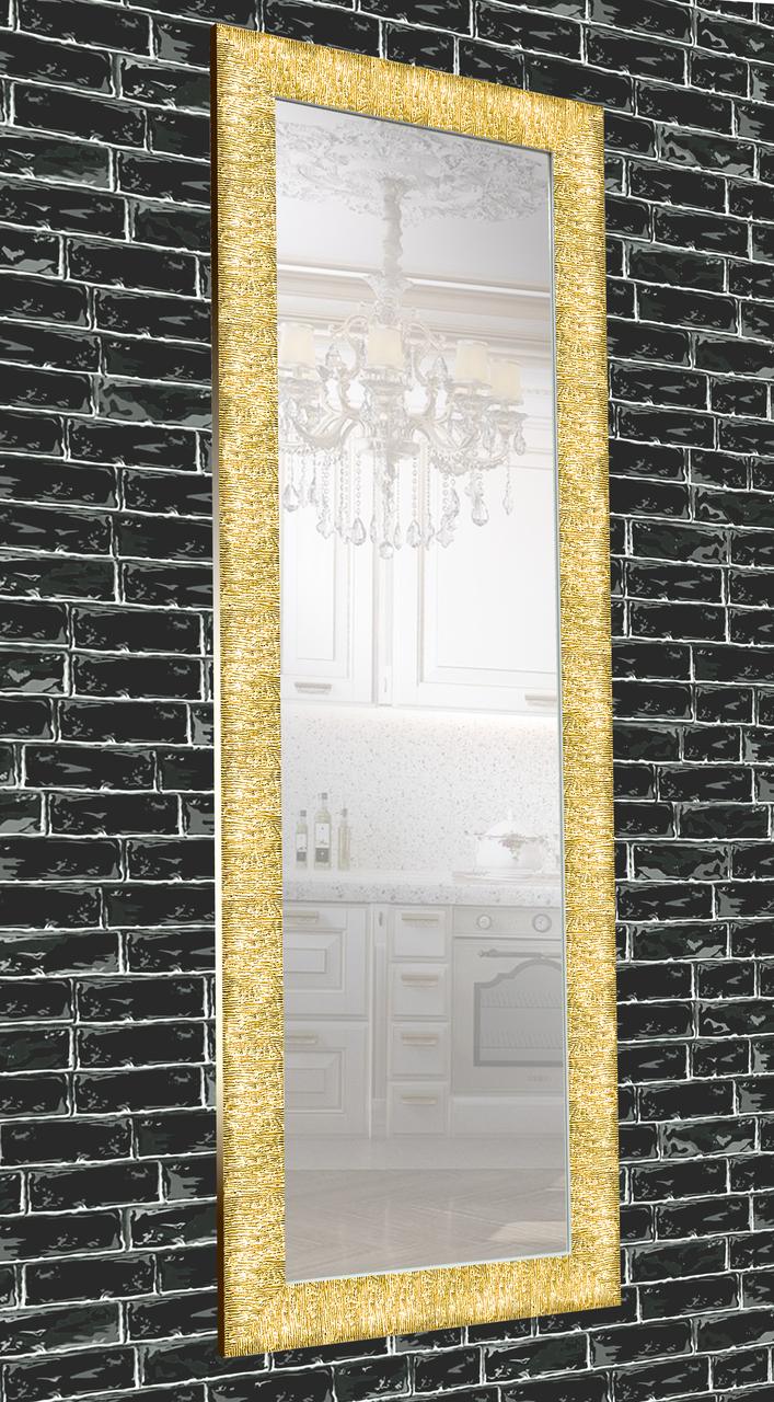Зеркало настенное в раме Factura Textured gold 60х174 см золотое