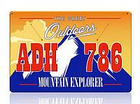 Декоративный номерной знак Explorer (Изготовим за 1 час)