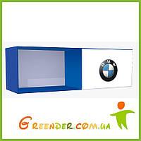 """Полка """"BMW"""" синяя на две секции с одним фасадом"""