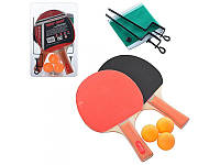 Спортивный набор для настольного тенниса Profi MS 0314