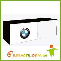 """Полка в детскую комнату """"BMW"""" черно-белая две секции с двумя фасадами"""