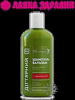 Шампунь-бальзам для восстановления волос Дегтярный, 500 мл, Яка