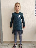 Платье-туника подросток 72-84р-р ангора фатин вышивка