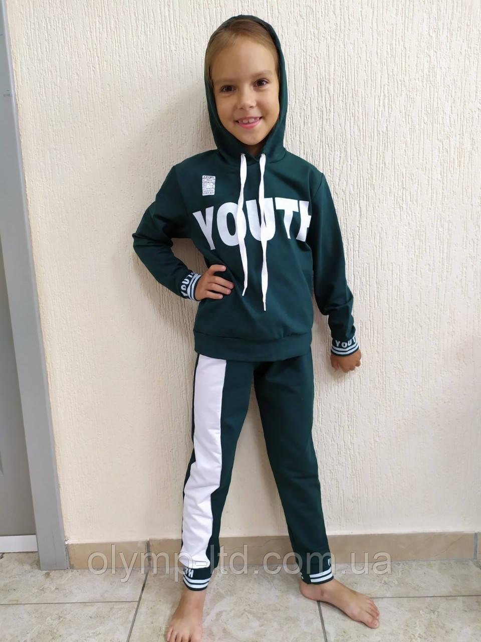Костюм спортивный подросток девочка 36-42 р-р двух нитка капюшон шнурок шелкография.