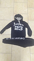 Костюм спортивный подросток мальчик 72-84р-р кофта капюшон+ штаны карман шнурок шелкография
