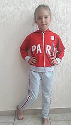 Костюм детский девочка 28-34 р-р двух нитка кофта капюшон на молнии аппликация стразы + штаны карман лента.