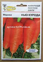 Морковь Нью Курода 10 г