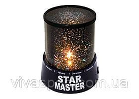 Нічник-проектор зоряного неба Star Master (Старий Майстер)