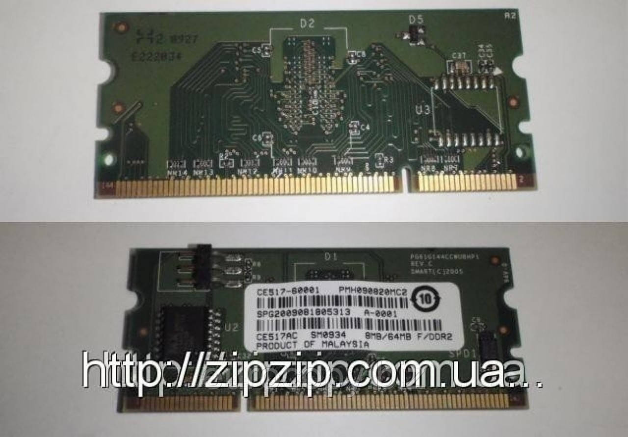Плата пам'яті HP LaserJet P2015 / P3005 FONT DIMM / 64MB MEMORY (CE517-67903)