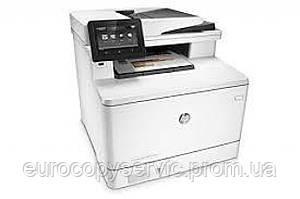 БФП А4 HP LaserJet Pro M477fdw Color (CF379A) з Wi-Fi