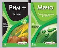 Рим 1г + Мачо 5 мл, послевсходовый гербицид избирательного действия (Семейный сад)