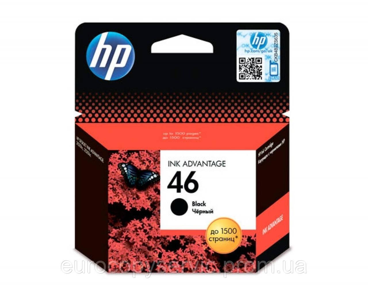 Картридж HP No.46 DeskJet Ink Advantage 2020hc / 2520hc Black (CZ637AE)