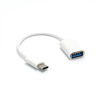 Переходник USB - Type-C OTG host. Кабель для соединения устройств OTG Type-C адаптер
