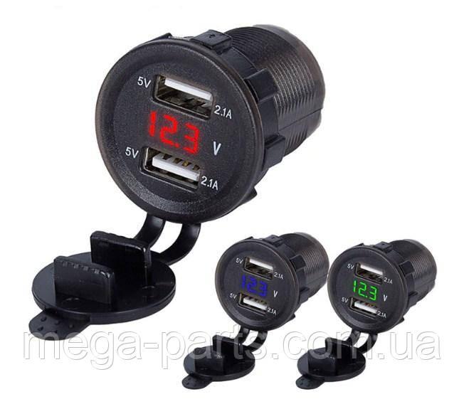 Автомобильное зарядное 2хUSB (12 V - 24 V) с ВОЛЬТМЕТРОМ / врезная розетка / адаптер питания USB плюс проводка