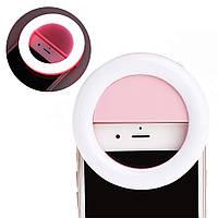 Selfie Ring Світлодіодне кільце для Селфі RK - 14