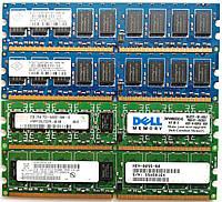 Серверная оперативная память DIMM DDR2-3 2Gb 667-1333MHz Б/У На запчасти или восстановление!