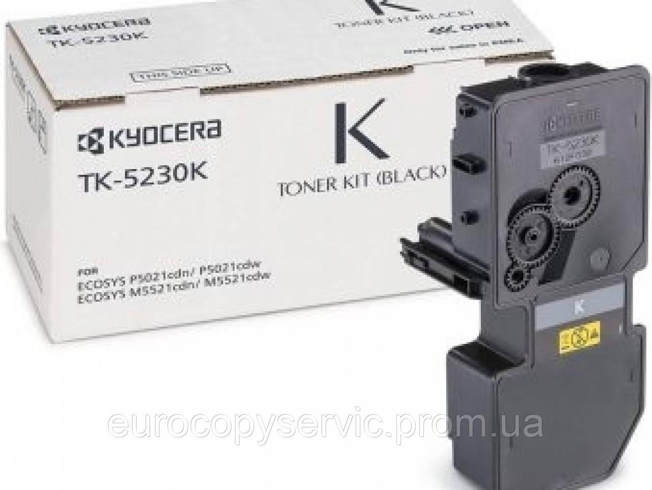 Тонер-картридж Kyocera TK-5230K для ECOSYS P5021cdn/P5021cdw/M5521cdn/M5521cdw ресурс 2600 стор. Black