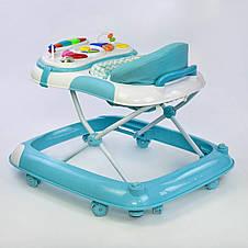 Детские ходунки JOY музыкальные голубой зигзаг, фото 3