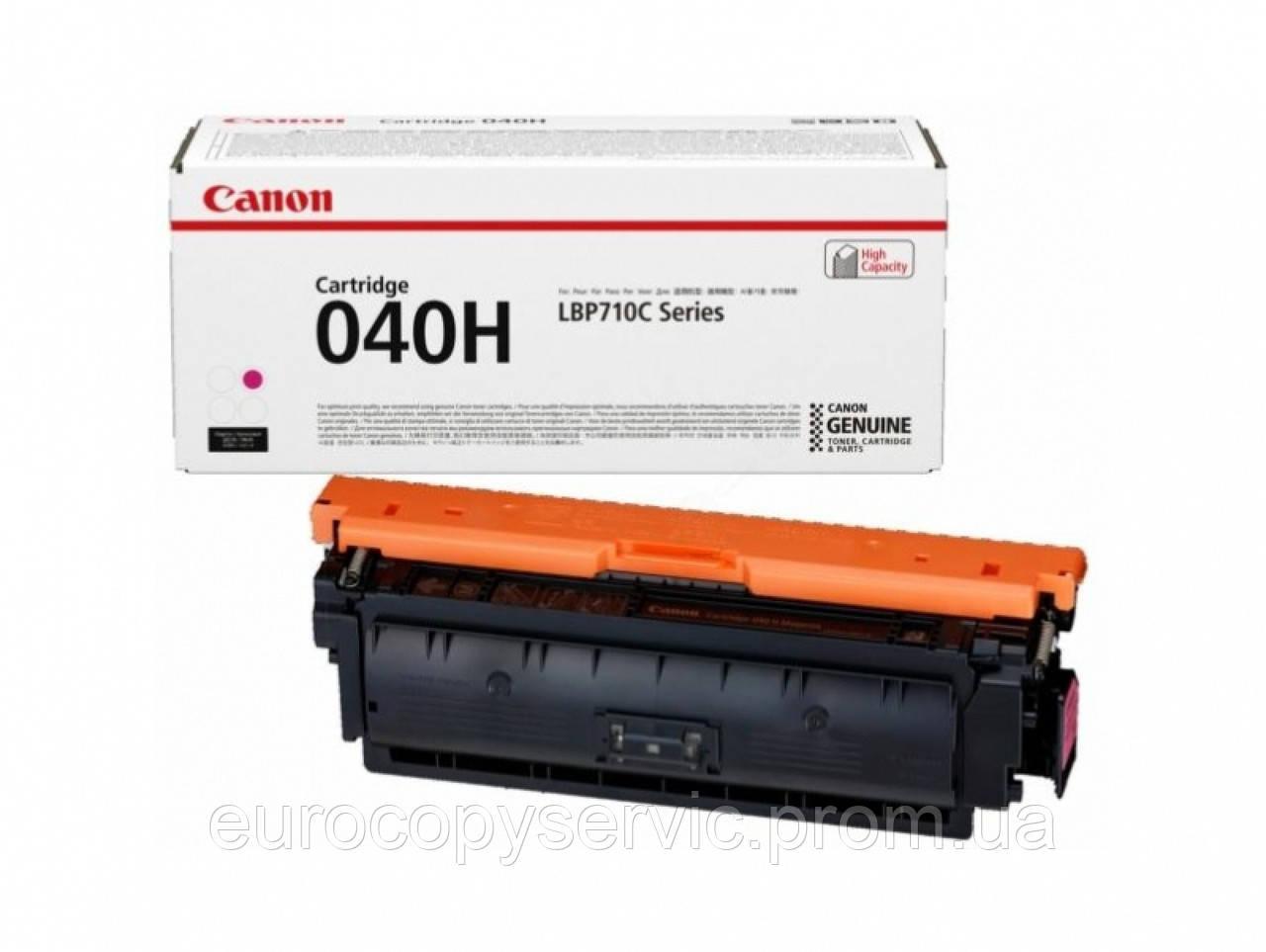 Картридж Canon 040H Magenta (0457C001) Original