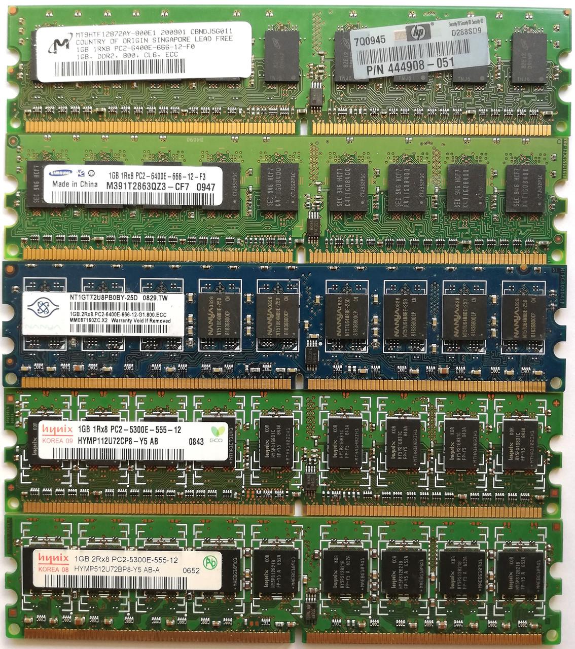 Серверная оперативная память DIMM DDR2 1Gb 667-800MHz 5300-6400E Б/У На запчасти или восстановление!