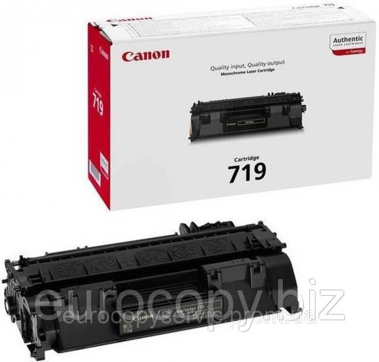 Картридж Canon 719 LBP-6300 (3479B002)