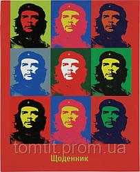 "Дневник школьный ""Che Guevara"", ТМ Kite"