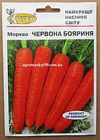 Морковь Красная Боярыня 10 г