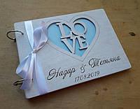 Дерев'яний весільний альбом для побажань та фото