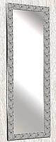 Зеркало настенное Factura в пластиковом багете Steel pattern 60х174 см сталь