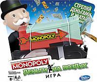 Настольная игра Hasbro Монополия Деньги на воздух (E3037)