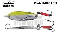 Блесна Fishing Roi Kastmaster 3.5 g SF0402-3-010