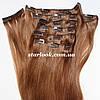 Набор натуральных волос на клипсах 60 см. Оттенок №12. Масса: 140 грамм.