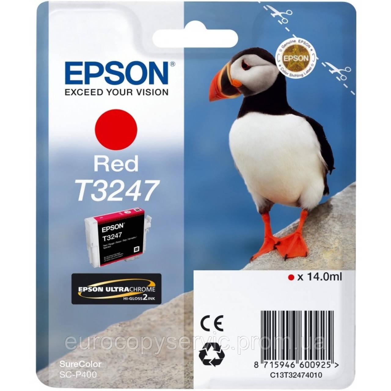 Картридж Epson SureColor SC-P400 Red (C13T32474010) Original