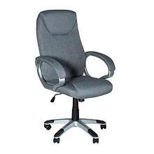 Офисное компьютерное кресло Goodwin Austin серое