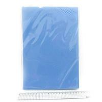 "Фоамиран A4 ""Голубой"", толщ. 1мм, 20 лист./п."