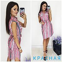 Платье - рубашка женское КБЕ171, фото 1