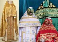 Облачения священнослужителей