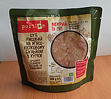 Суп рисовый с курицей 500г, фото 2