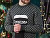 Мужской вязаный свитер Staff Cristmas