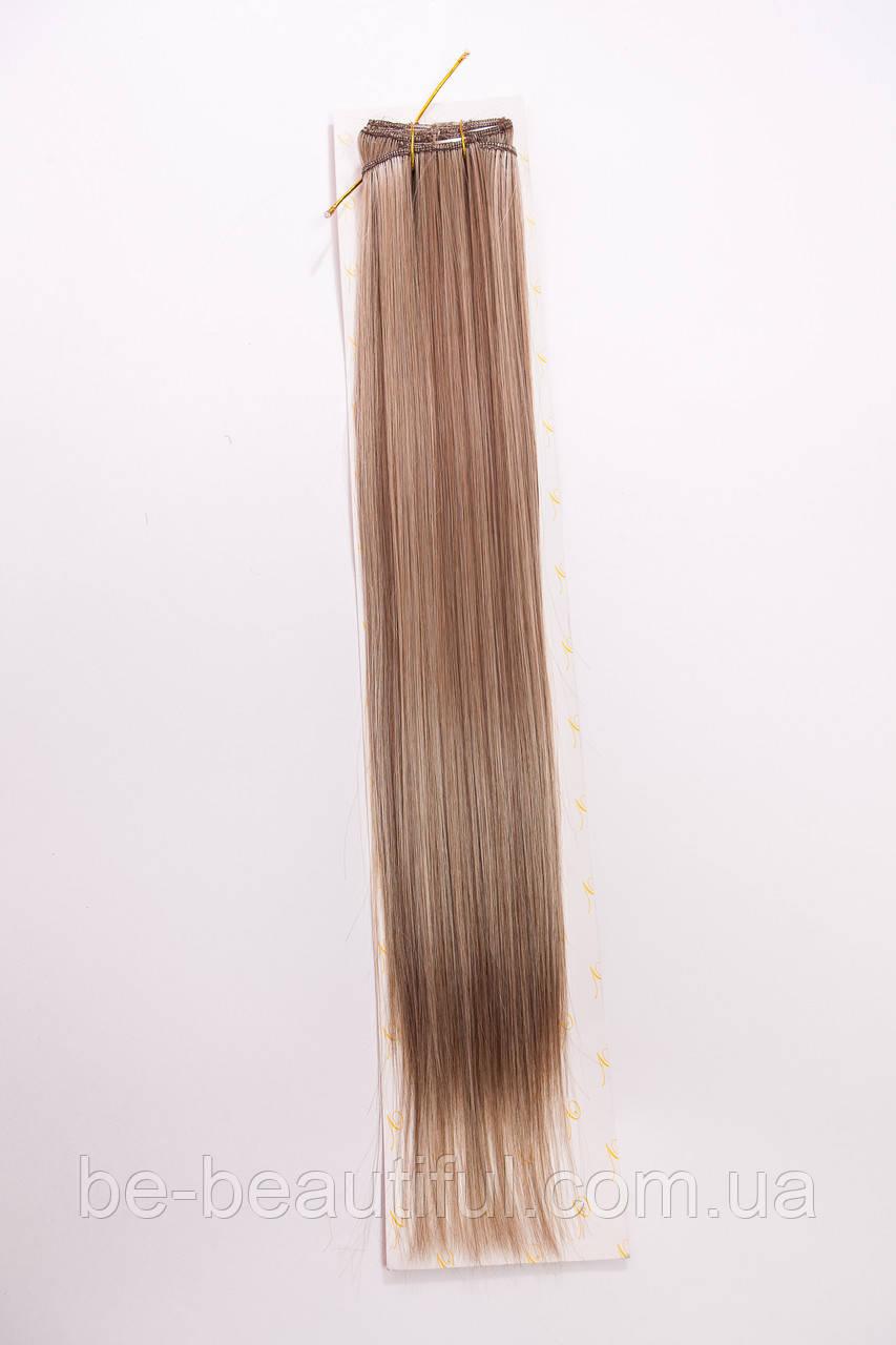 №1. Набор из 8 прядей (термоволокно), цвет мелирование русый и карамельный блонд