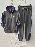 Спортивный костюм от 2-6  лет купить оптом