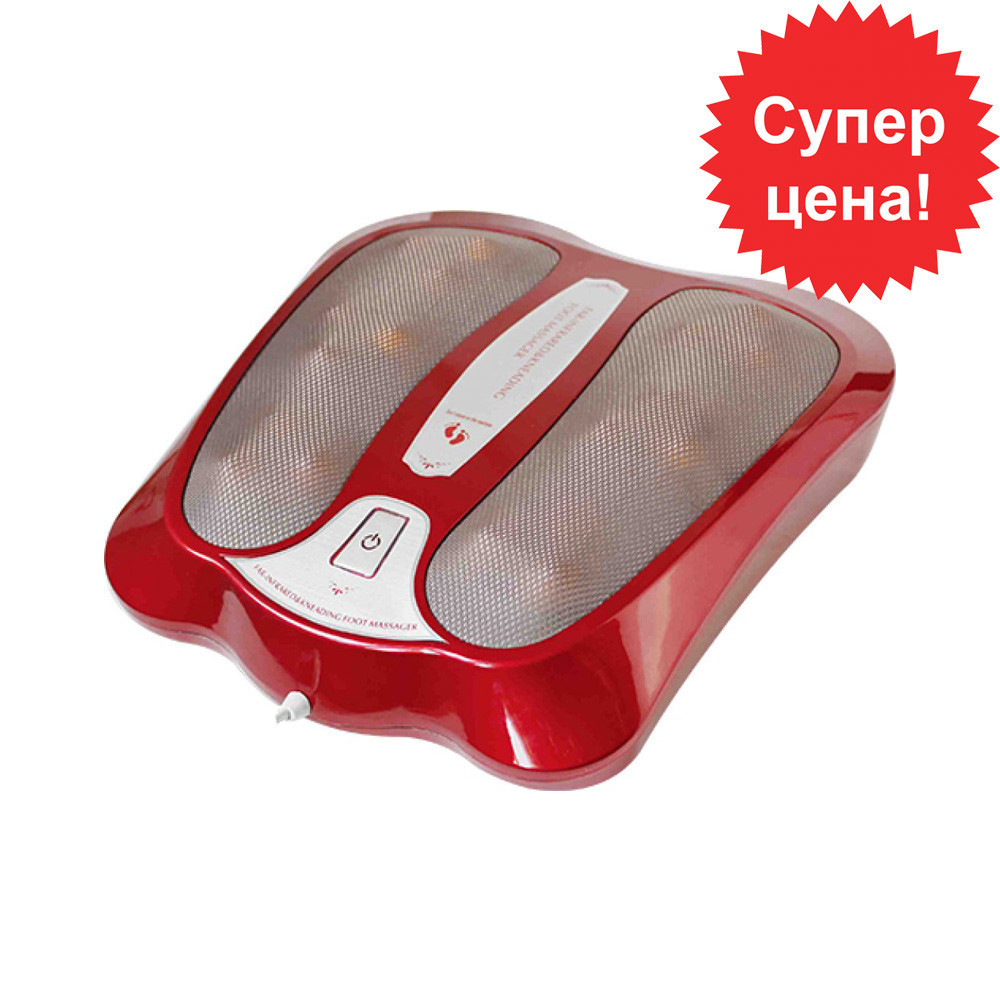 Инфракрасные лучи массажер вакуумный упаковщик cas cvp